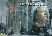 """""""1元看遍春节档""""?贺岁档影片资源集体泄露 片方损失严重联合维权"""