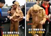 郑州男子穿日本军服迎亲:4人被拘2人训诫