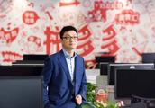 中国最年轻的首富:财富反超刘强东200亿,开创了电商新模式