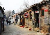 1998年在北京花100万买房,如今值多少钱?