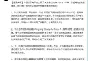 王思聪投资的毒APP陷售假风波,回应否认是假货