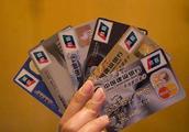 信用卡用得好,银行给予的卡贷为什么很多人都不会申请,原因在这