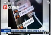 V早报:女主播发衣着暴露戴红领巾捕鱼视频被拘12天