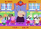 《小猪佩奇过大年》仅1/3动画,豆瓣4.5,票房不到《熊出没》一半