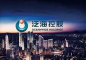 泛海控股负债千亿!北京泛海国际等两大地产项目,卖融创125亿