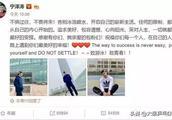 """跳高界的宁泽涛?张国伟遭开除+禁赛处罚 本人回应竟只一个""""哦"""""""