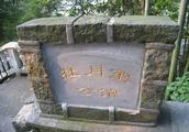 上海滩青帮大佬杜月笙,他一生最大的贵人是谁?从此人生彻底改变