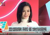 宣萱大意扭伤脚影响《寻秦记》拍摄 支持古天乐拿男歌手奖