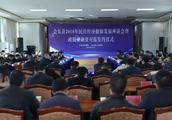四川会东再次举办政银企融资对接会 现场签约授信143.7亿