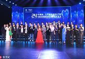 第24届华鼎奖获奖名单 张嘉译陈数摘最佳男女主角
