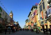 老北京小吃不见了,人流涌动的王府井,只剩下热闹却没有正宗京味