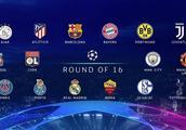 欧冠16强抽签结果出炉:拜仁遭遇利物浦,巴黎碰曼联,皇马获礼包
