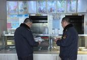 山东公布17批次食品不合格 部分产品上黑榜