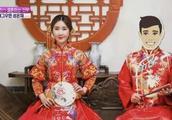 又一对中韩CP诞生!32岁韩国女星成中国儿媳 甚至与男方相差12岁