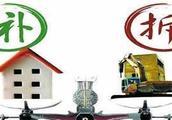 房屋拆迁+土地征收维权这个被认为是最便捷的方法,慎用!