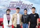 《深海危机》开拍 艾晓琪出演中国首部海上反恐题材电影