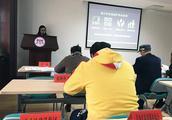 干警参加2018年公益微创投项目终期评估交流会