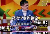 薛兆丰:为什么男人在婚前应该往房本上加女方名字?