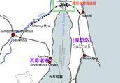 库页岛跨海大桥:连接欧亚大陆和北海道,日本从此不再孤悬海外?