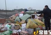 常德津市:集中销毁3076.15公斤农村假冒伪劣食品