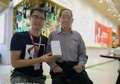 袁隆平先生遭网友辱骂和诅咒