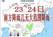 暴雪!暴雪!暴雪来袭!21日~24日中到大雨 暴雪覆盖全国超10省市