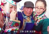 草原印象:内蒙古婚礼接亲,新娘父母落泪,亲家说了啥引得大笑?