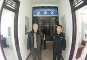【维权】辱警、阻碍执行公务  3名侵害人被行政拘留十日