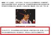 网传苏州动物园挖出《红楼梦》全本 这个谣言十年前就有了