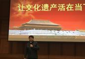 故宫博物院院长单霁翔2019在上海中欧国际工商学院开讲啦
