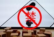 苹果不实声明被德国法院叫停,拒不执行中国法院禁令却无人管