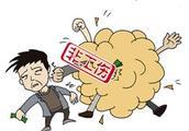 工作期间发生争执,造成的伤害是否算工伤?