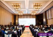 大成金融特殊资产法律高峰论坛暨兴业·大成特殊资产投洽会举办