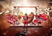上港官方发布超级杯海报 暗示1-0国安夺冠?