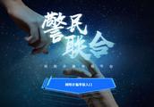 """""""沈梦辰被骗""""上热搜 堪称一部网络诈骗启示录"""