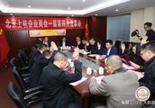 谷尼大数据邹鸿强当选北京上杭企业商会秘书长