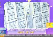 太吓人了!5名熊孩子33层楼顶扔水泥,路人险被砸,警方已介入!