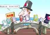 美国企业在中国内讧不断,高通申请中国法院强制执行苹果禁售令