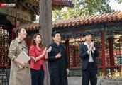 《上新了·故宫》曝首期预告 邓伦周一围解锁乾隆秘密花园
