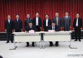 河海大学与陕西省安康市人民政府签署战略合作协议