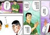 《灌篮高手》秋之国体神奈川首发阵容,樱木花道或再成为秘密武器