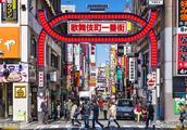 """探秘日本东京歌舞伎町,被称作""""不夜城"""",亚洲最大的风月之地"""