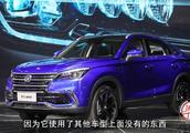 长安轿跑来袭比宝马X6更帅 广州车展评说长安CS85