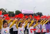 欢歌展运动风采 2019东山岛国际半程马拉松赛今日开赛