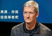 """苹果成""""老赖"""",拒收iPhone禁售令裁定书!或面临严重法律后果"""