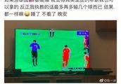 观球亚洲杯|韩国加时取胜进八强,陈一冰怒怼国足上热搜