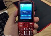 为什么现在安卓手机都没有FM功能了?其实都冤枉厂商了