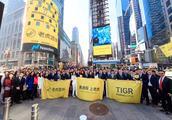 老虎证券上市首日收盘大涨36.5%:小米与盈透是股东