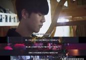 LOL职业选手TheShy定下三冠目标,宁王透露iG日常训练到凌晨