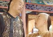 皇上和和珅打赌,不料纪晓岚次次上当,和珅可惨了连输一千两白银